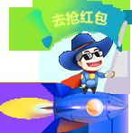 沐川网站建设